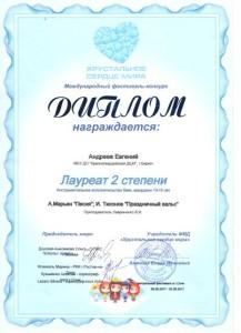 аорпупук 001