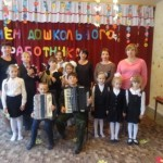 Участники детской филармонии
