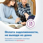 GU_poster_A4_vert_210x297